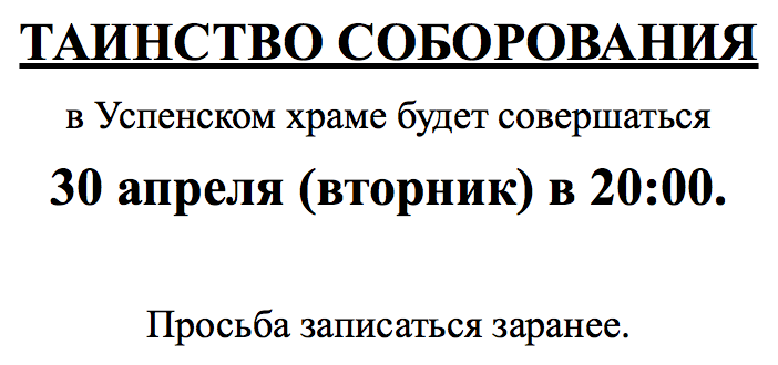 2013-04-10_1